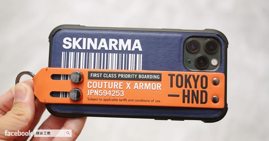 SKINARMA國際限定版軍規防摔手機殼