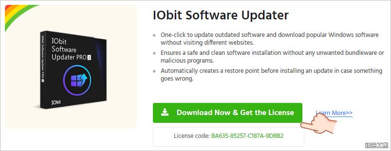 IObit Software Updater 軟體自動更新到最新版本