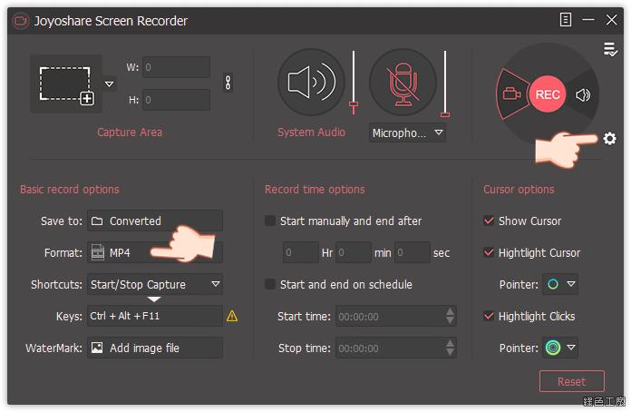 Joyoshare Screen Recorder 螢幕錄音錄影截圖軟體