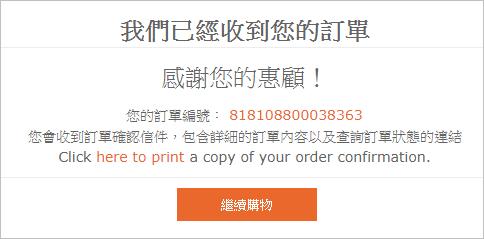 g2deal 聖誕優惠買防毒送 Windows 10 Pro