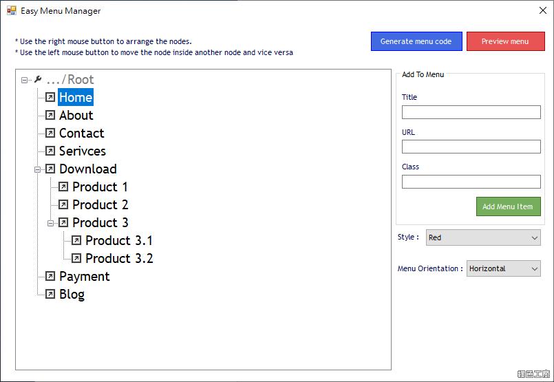 網頁選單簡單製作 Easy Menu Manager