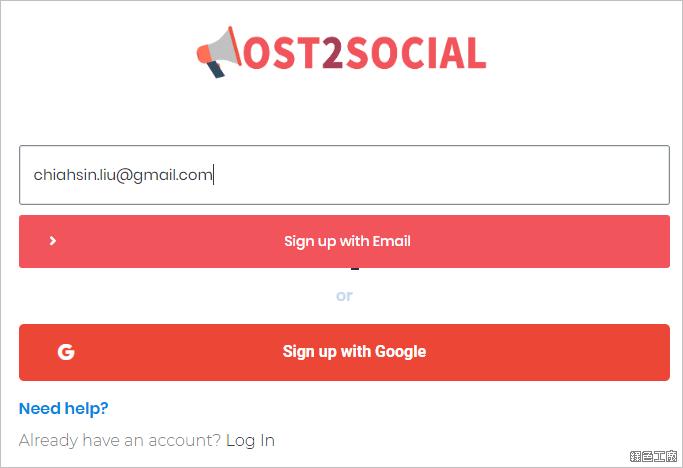 Post2Social 限時免費,同時發文到不同社群帳號與平台
