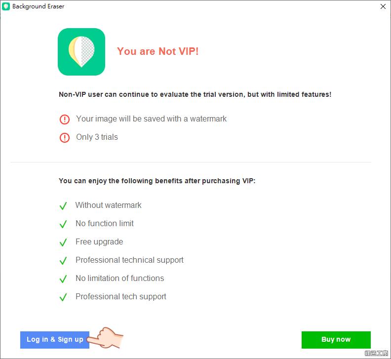 Apowersoft Background Eraser 人像去背專業軟體 Free License