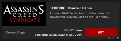 免費下載 Assassin's Creed Syndicate 刺客教條:梟雄