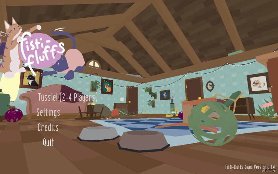 喵星人大亂鬥 Fisti-fluffs 多人遊戲免費下載
