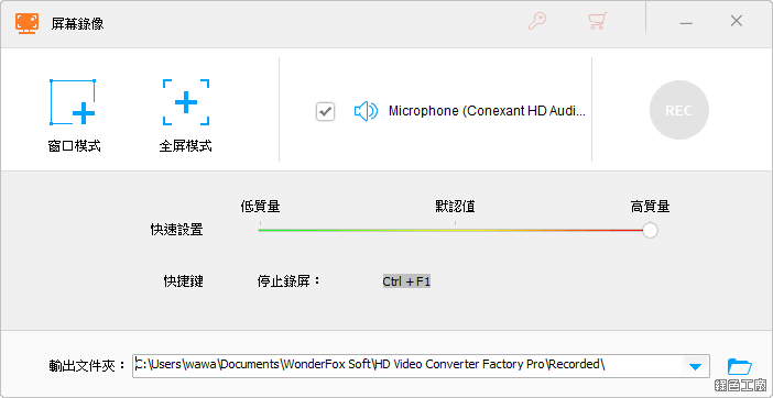 WonderFox HD Video Converter Factory Pro 影音轉檔、線上影音下載