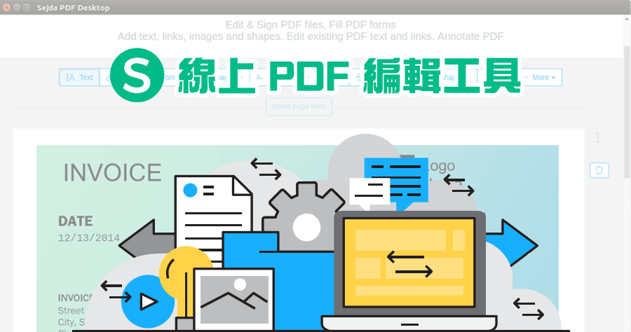 Sejda PDF 免費 PDF 編輯工具 Windows Mac Web 全部適用