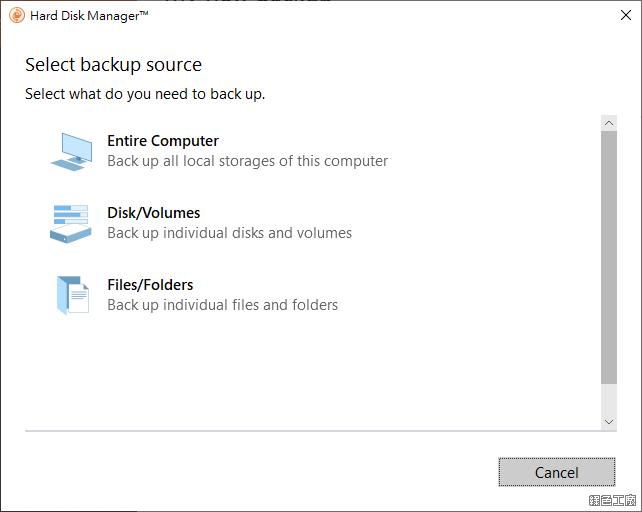 硬碟備份管理工具 Paragon Hard Disk Manager™ 25 Anniversary LE