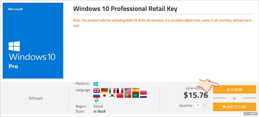 U2KEY 便宜的 Windows 10 Pro 可以買嗎?怎麼買?