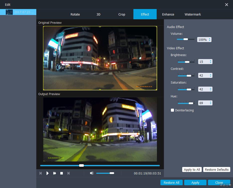 Aiseesoft Video Enhancer 影片裁切後製轉檔增強工具