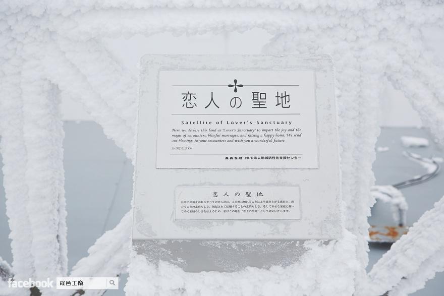 藏王纜車地藏菩薩
