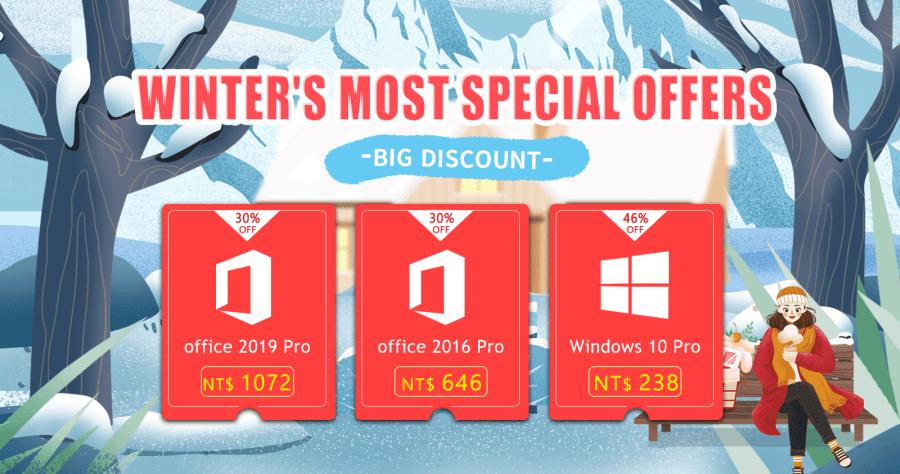 便宜的 Windows 10 如何買?可以買嗎?