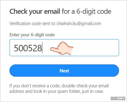 1Password 密碼管理軟體免費註冊