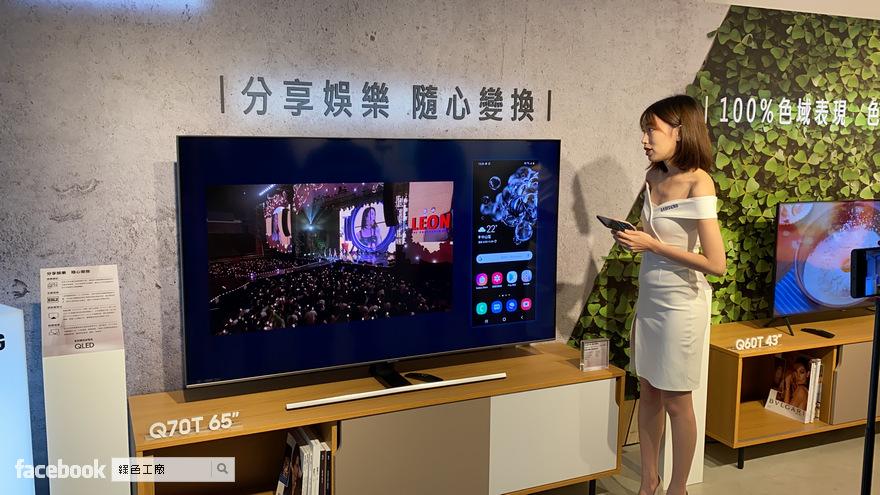 Samsung QLED 8K 電視