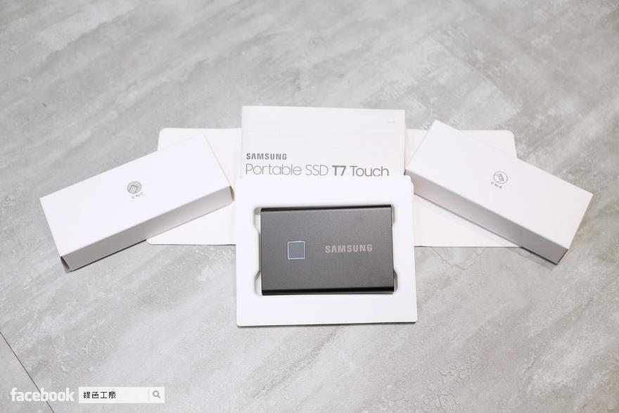 Samsung T7 Touch 指紋加密隨身碟