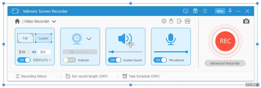 Vidmore Screen Recorder 螢幕錄影錄音工具