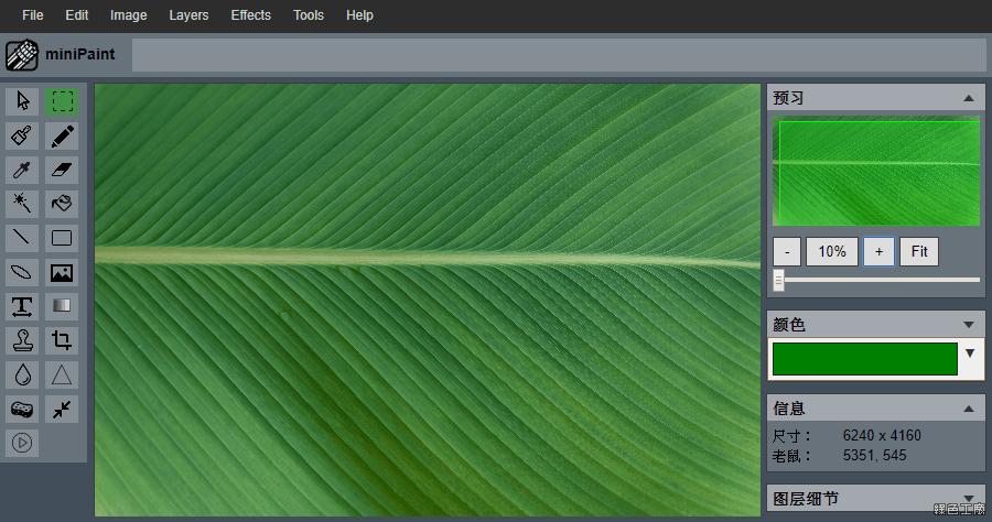 線上影像編輯 Imagejac Online Image Editor