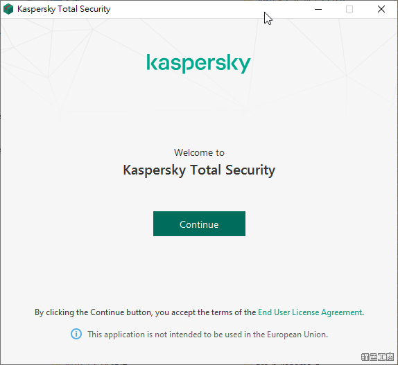 如何便宜購買 Kaspersky Total Security