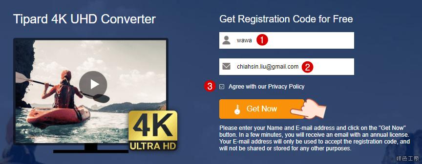 Tipard 4K UHD Converter 4K 影片轉檔工具