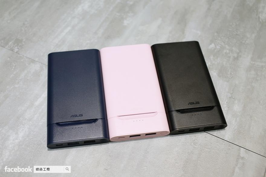 晨霧粉、星空藍 ASUS ZenPower 10000 支援 QC3.0,雙輸出與智慧充電指示燈