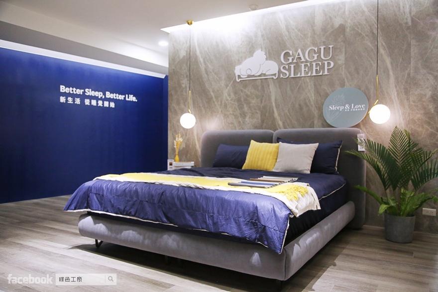 GAGU SLEEP 比利時冰山床,獨立筒床墊開箱推薦