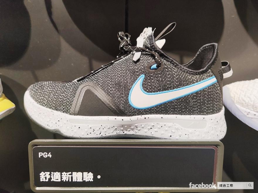 開箱 Nike 籃球鞋 PG 4 EP 男鞋