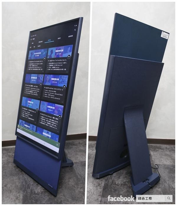 2020 43 型 The Sero 翻轉電視 | QA43LS05TAWXZW