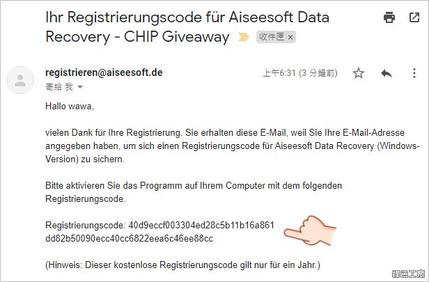 限時免費 Aiseesoft Data Recovery 檔案救援軟體