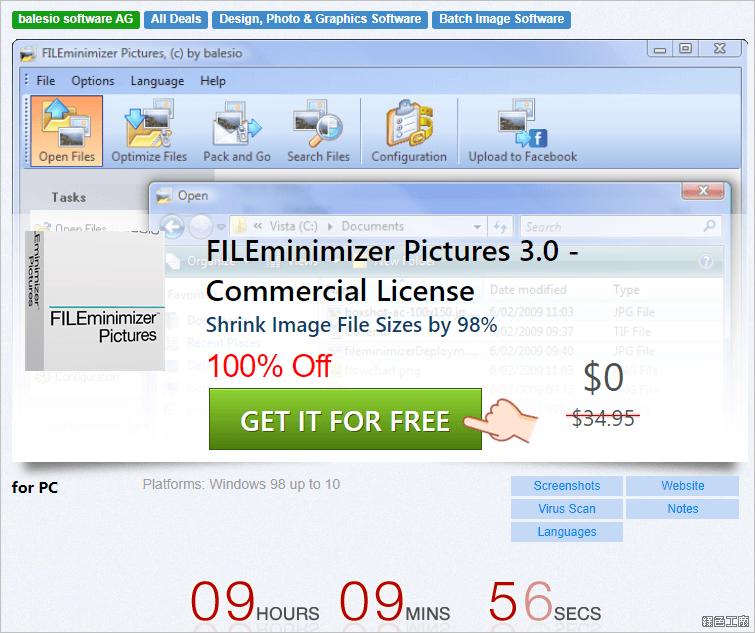FILEminimizer Pictures 圖片無損壓縮工具