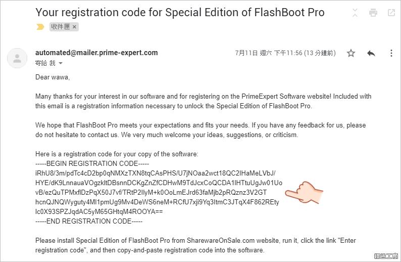 FlashBoot Pro 開機隨身碟專業製作工具