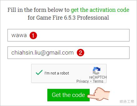 Game Fire Professional 遊戲加速軟體