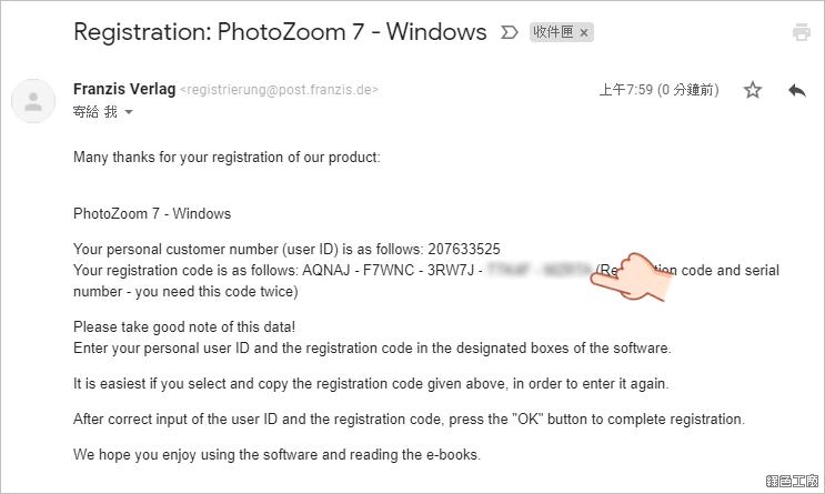 PhotoZoom 7 圖片放大工具