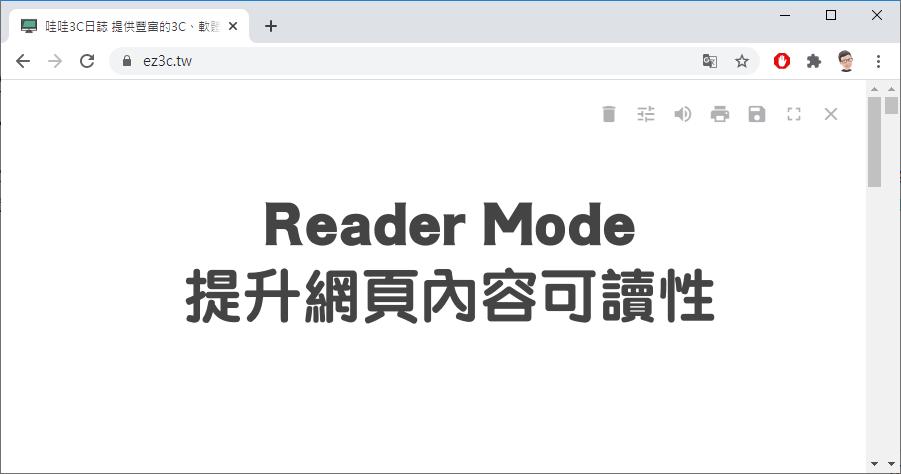 Reader Mode 提升網頁內容可讀性,還附加語音朗讀幫助你閱讀 !(Chrome 擴充套件)