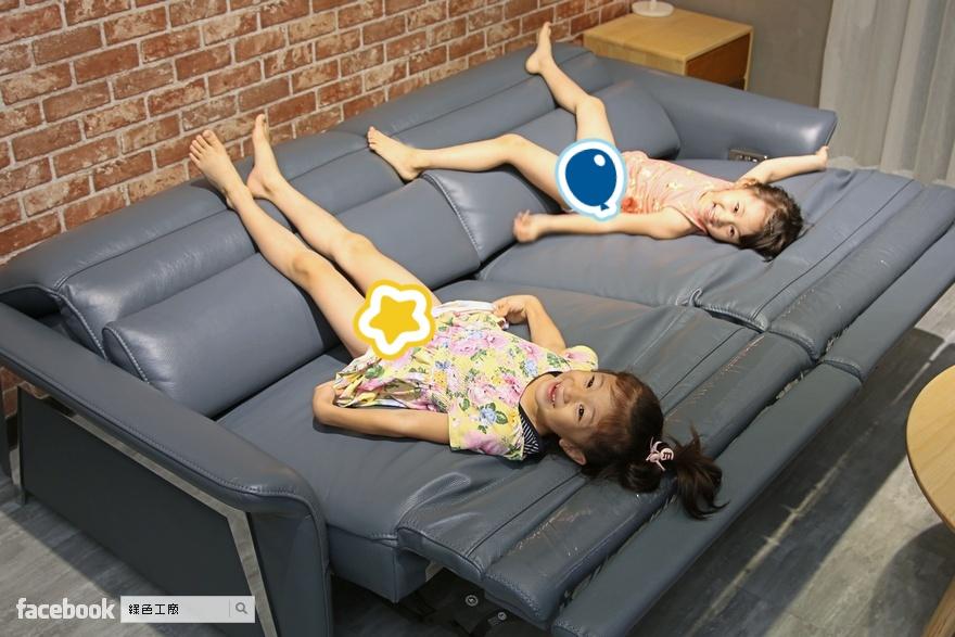 電動沙發如何挑選?大漢家具的頭等艙電動沙發推薦嗎? | 綠色工廠