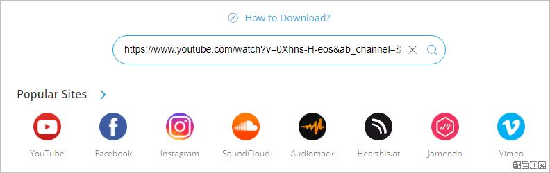 AmoyShare AnyMusic 線上影音下載音樂 MP3 與影音檔案 MP4