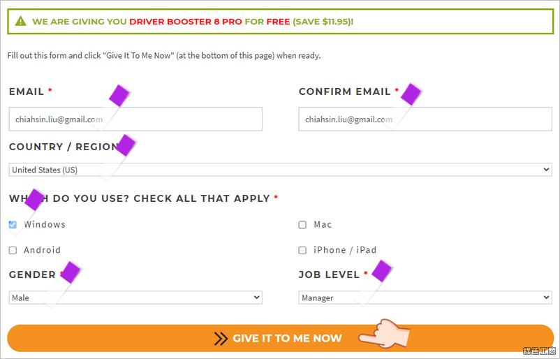 IObit Driver Booster PRO 7 限時免費