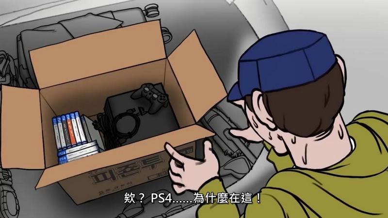 PS5 空氣清淨器