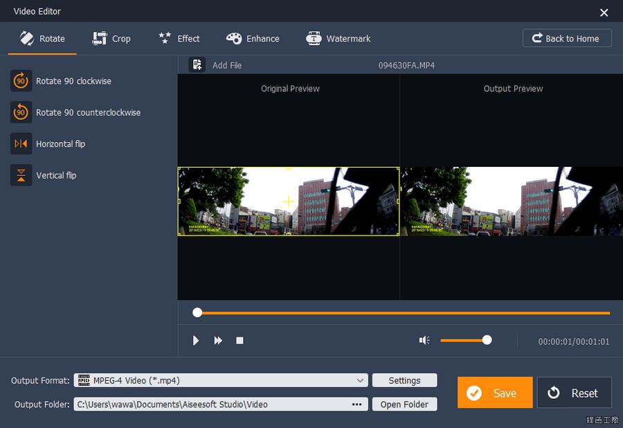 Aiseesoft Video Editor 影片簡易剪輯編輯工具推薦