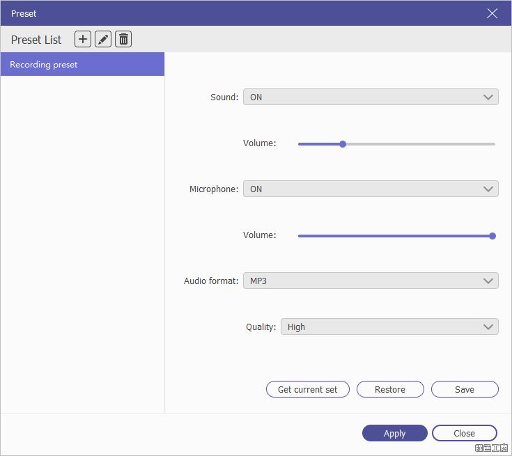 AnyMP4 Audio Recorder 電腦錄音專家工具