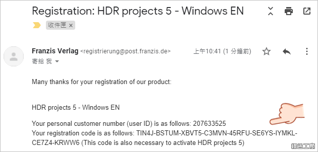 HDR Projects 5 限時免費