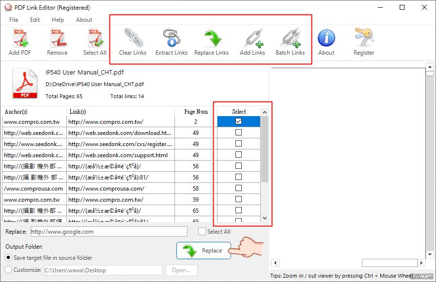 PDF Link Editor Pro 免費序號