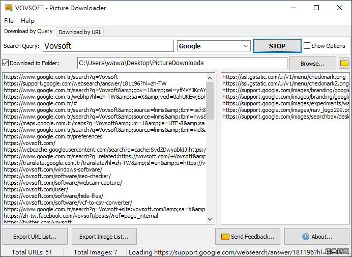 Vovsoft Picture Downloader 如何批次下載網頁圖片