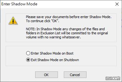 Shadow Defender 電腦影子系統