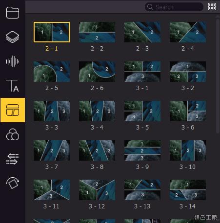 TunesKit AceMovi 影片剪輯軟體