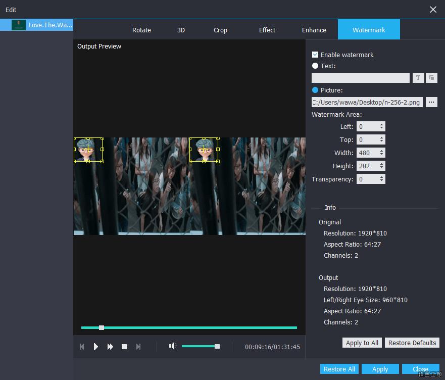 Vidmore Video Enhancer 影片強化裁切3D轉檔工具