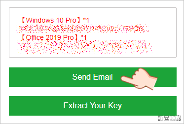 Windows 10 和 Office 2019 一起買才划算,如何入手?