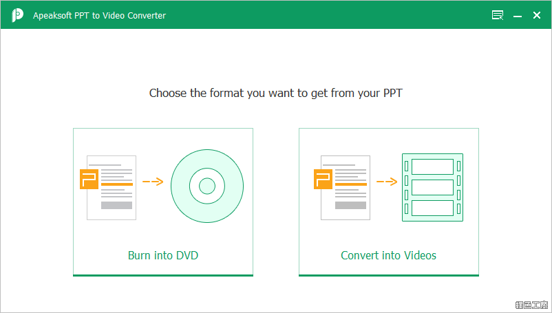 簡報轉影片 Apeaksoft PPT to Video Converter