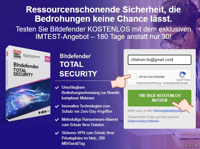 180 天授權 Bitdefender Total Security 2021
