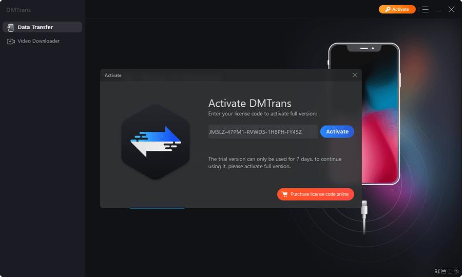 DMtrans Professional iOS 檔案管理工具,線上影音下載工具