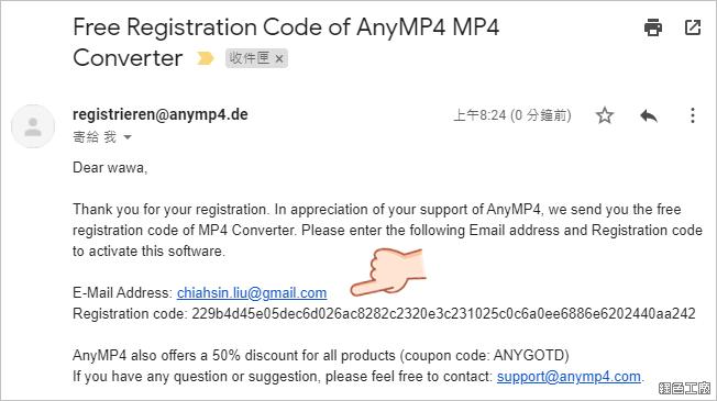 限時免費 AnyMP4 MP4 Converter 影音轉檔強化工具